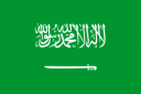 islamic-flag.png